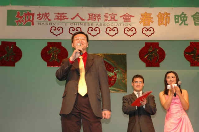2009ChineseNewYearCelebration-21