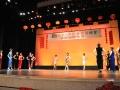 Xueqiong 2 2011