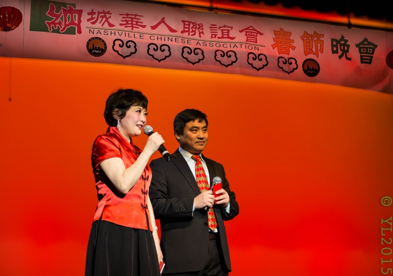 Nashville Chinese New Year 2015-28