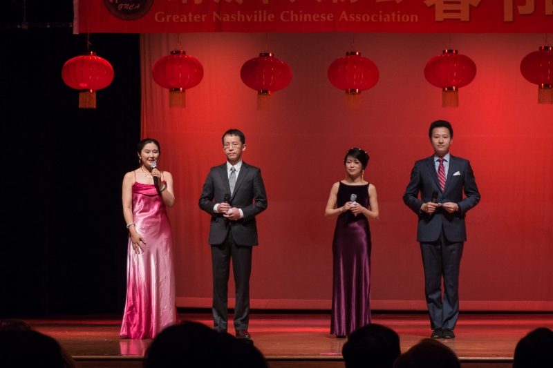 GNCA 2017 Chinese New Year Celebration Event - 006