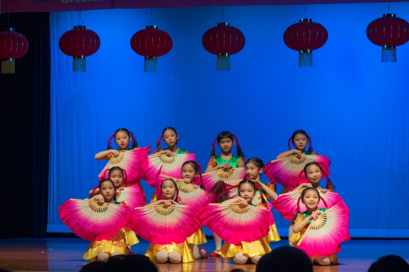 GNCA 2017 Chinese New Year Celebration Event - 071