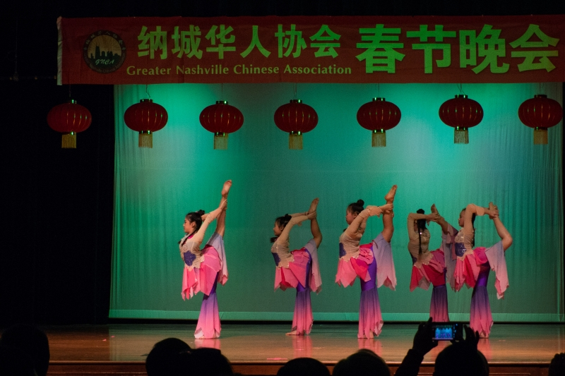 GNCA 2017 Chinese New Year Celebration Event - 093