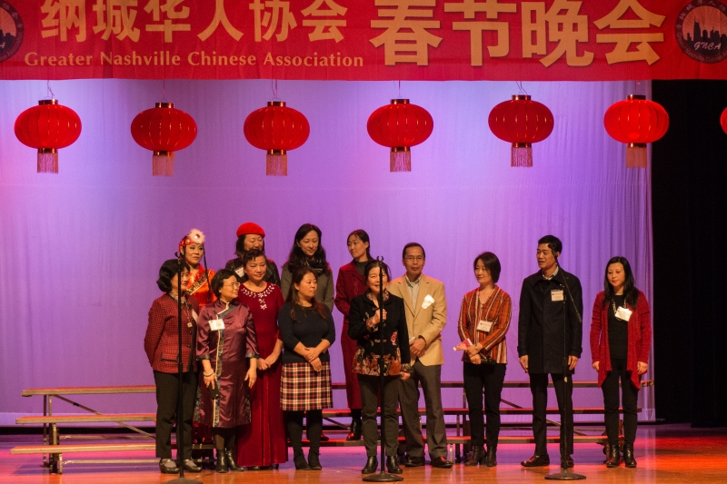 GNCA 2017 Chinese New Year Celebration Event - 105