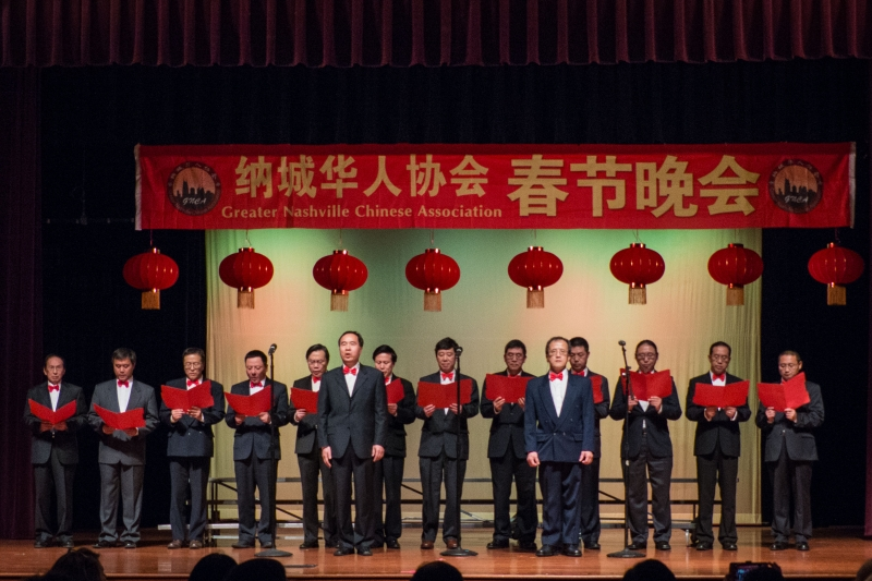 GNCA 2017 Chinese New Year Celebration Event - 109