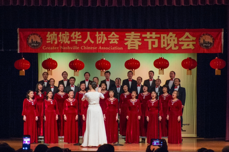 GNCA 2017 Chinese New Year Celebration Event - 110