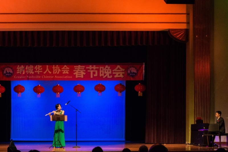 GNCA 2017 Chinese New Year Celebration Event - 113