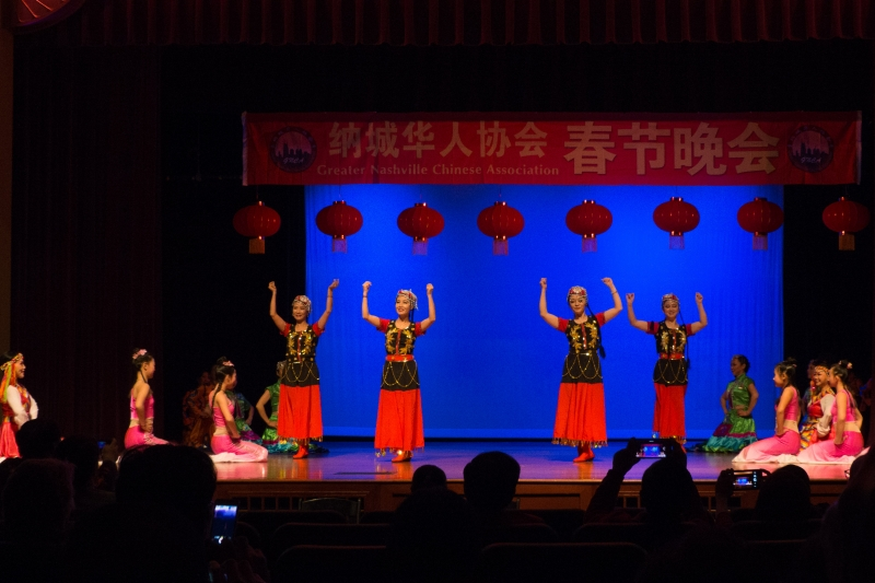 GNCA 2017 Chinese New Year Celebration Event - 140