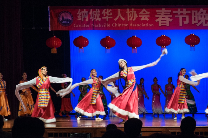 GNCA 2017 Chinese New Year Celebration Event - 144