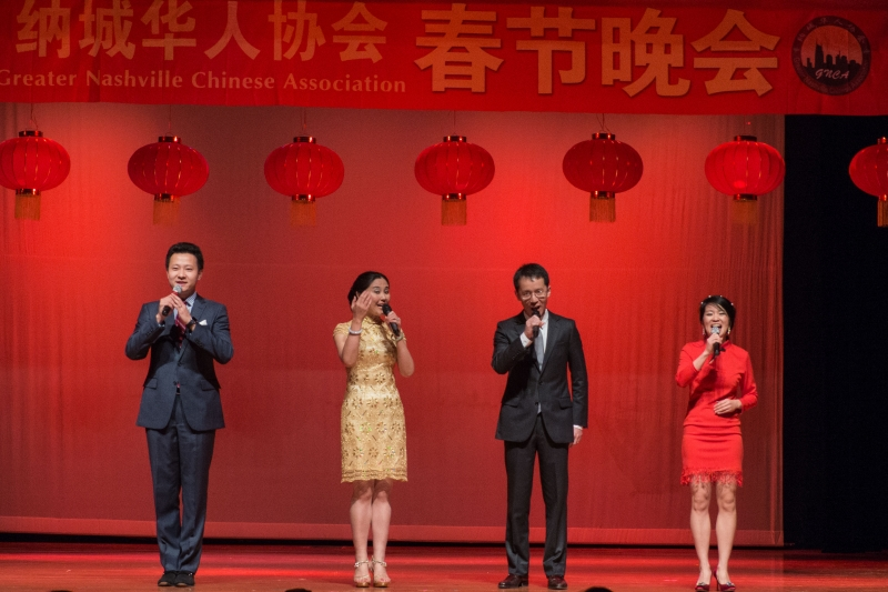 GNCA 2017 Chinese New Year Celebration Event - 152