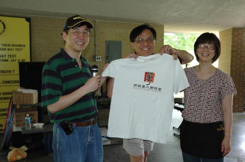 2009 Dragon Boat Festival Celebration 01